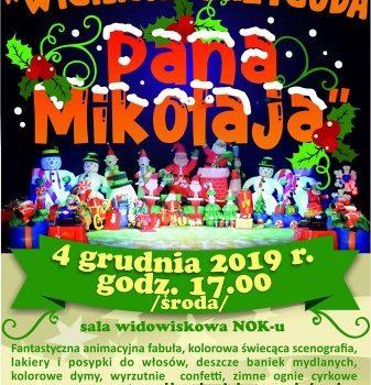 Wigilijna Przygoda Pana Mikołaja NOK 4.12.2019 r.
